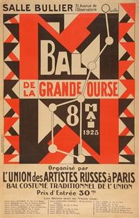 bal de la grande ourse, organisée par l'union des artistes russes à paris by auguste herbin