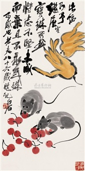 佛手双鼠图 (mudra and mice) by hu baozhu