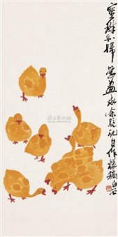 黄鹅 (goose) by hu baozhu