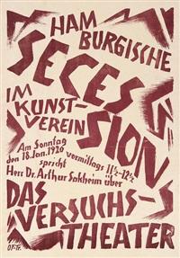 hamburgische secession im kunstverein, das versuchs-theater by otto fischer-trachau