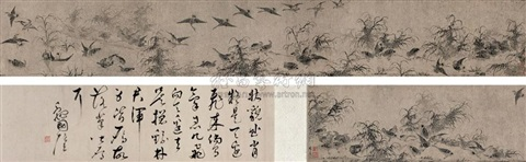 wild geese by ling liang