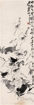 鱼虾蟹 (fish and shrimp) by hu baozhu