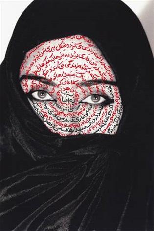 i am its secret by shirin neshat