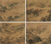 山水 册 (六开) (landscape) (album of 6) by zhang fengyi