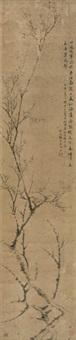 墨梅图 镜心 纸本 by qian du
