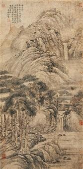landscape by xu ben