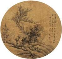 山水 by liu chen