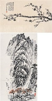 书画 (二帧) (2 works) by zhang wenjun