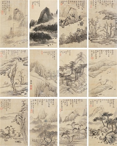 landscape 12 works by tang dai