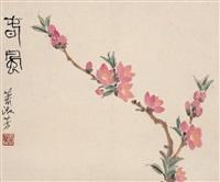 春风 by xiao shufang