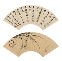 行书诗·幽兰图 (poem in running script·orchid) by bai jiao