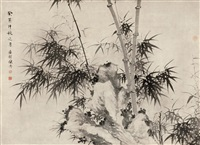 竹石图 (bamboo and rock) by xu ji