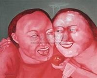姐妹 (sister) by liu jin