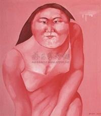 一个人 (alone) by liu jin