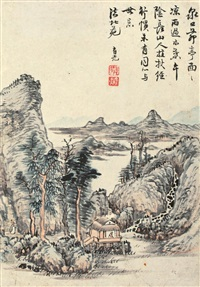 landscape by cao youguang