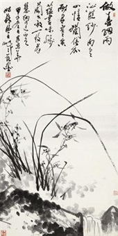墨兰 (orchid) by jiang fengbai