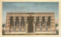 denderah (tentyris) - vue perspective de la façade de portique de grand temple, from description de l'égypte by leisnier by jean baptiste lepère