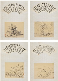 四君子 (blossom, orchid, bamboo and chrysanthemum) (2 works on 1 scroll; 4 scrolls) by weng tonghe and liu yong