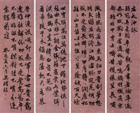 行书 (calligraphy) (in 4 parts) by liang yaoshu