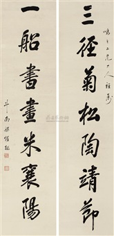 行书七言联 (calligraphy) (couplet) by liang yaoshu