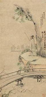 凭高远眺 by zhang feng