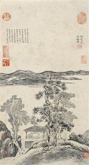 landscape and character by xu ben
