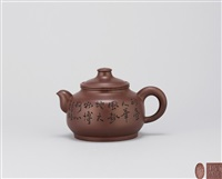 笠帽壶 (hat shaped teapot) by liu jianping and mao guoqiang
