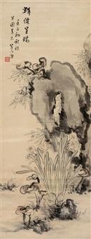 群仙祝寿图 (character) by jiang yu