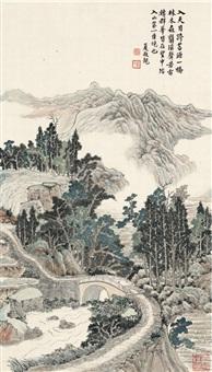 天目佳境图 (mount tianmu) by xia jingguan