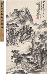 岭云深处 (landscape) by zhao yunhe