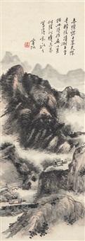 天际轻阴图 (landscape) by huang binhong