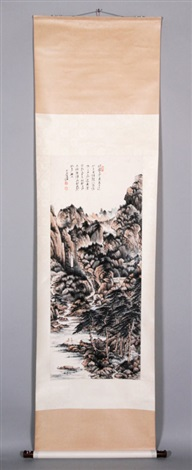 scroll painting of landscape by zhang daqian
