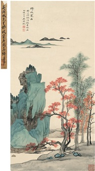 樛枝窠石图 (landscape) by wu hufan