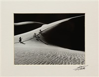 vietnam by don hong-oai