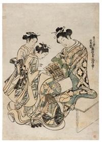 assise sur un banc, une courtisane étudie le programme d'un théâtre (benizuri-e) by okumura masanobu