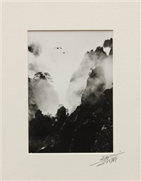 chinese landcape by don hong-oai