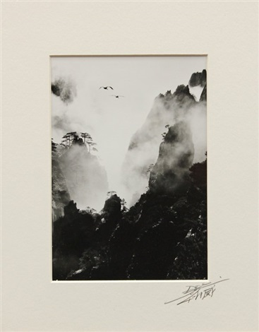 chinese landcape by don hong oai