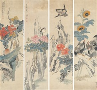 花鸟四屏 (flowers and birds) (4 works) by ren bonian