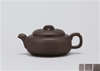 画壁壶 (teapot with motif on the belly) by jiang jianxiang