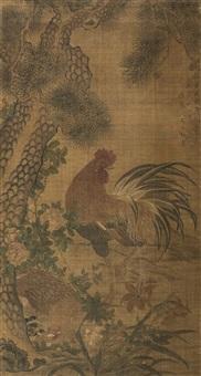大吉图 (cock and pine) by ma yuanyu
