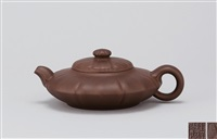 书扁壶 (teapot with carved vertical line) by jiang jianxiang