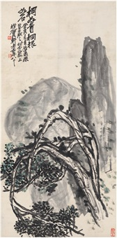 寿石古柏图 (old cypress and rock) by wu changshuo