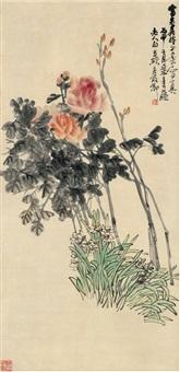 富贵清雅图 (peony) by wu changshuo