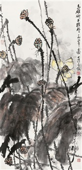 untitled by hong shiqing