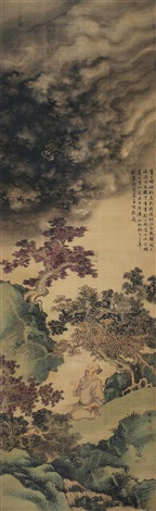 landscape and character by zhou xun