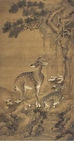 松石双鹿图 pine tree rock and two deers by shen quan