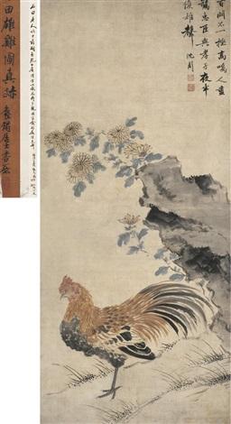 雄鸡图 rooster by shen zhou