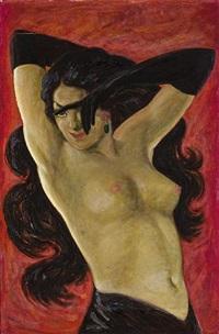 romance by leonard everett fisher