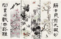 花鸟书法 (flowers and birds calligraphy) (in 6 parts) by jia baomin