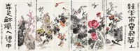 花鸟书法 (flowers and birds calligraphy) (in 8 parts) by jia baomin